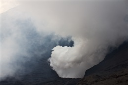 Fumes rising from Bromo volcano crater
