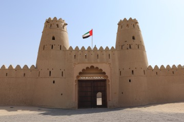 Al Jahili fort entrance, Al Ain UAE