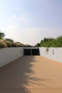 Entrance to the Wasit Wetland Centre UAE