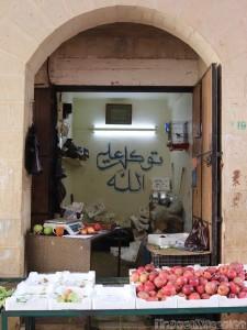 Pomegranate juice shop, As-Salt Jordan