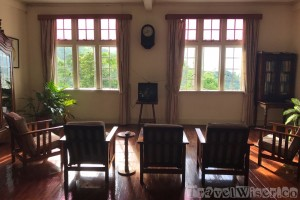 Pax Guesthouse living room, Trinidad