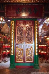 Ornamental door inside Man Mo Temple Hong Kong