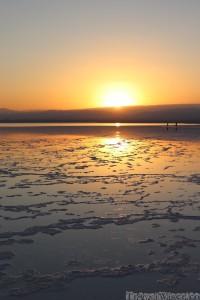 Sun setting over Asale salt lake Danakil Depression