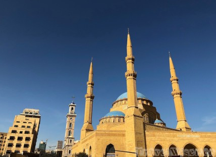 Al Amine Mosque Beirut