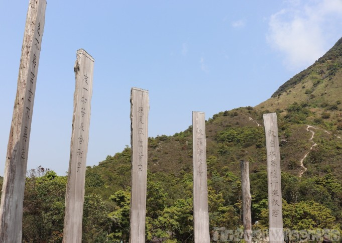 Wisdom Path near Po Lin Monastery, Lantau Island Hong Kong