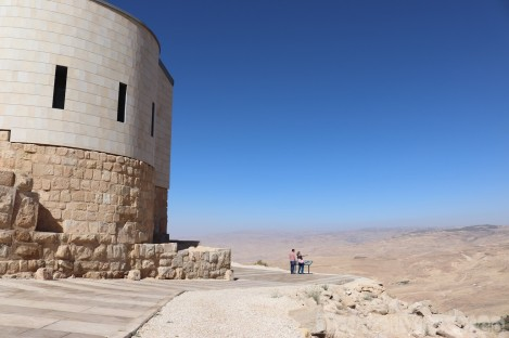 Moses Memorial Church Mount Nebo Jordan