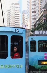 Hong Kong tram commute