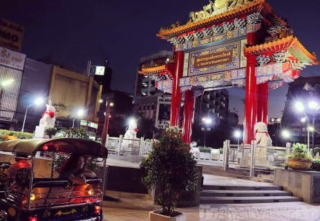 Chinese gate at Odeon Circle Bangkok